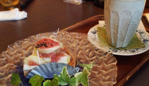 【ユース丸@富山】老舗カフェのいちじくタルトは激ウマでした!