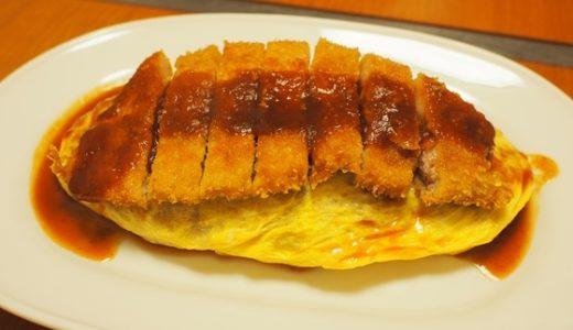 【ヨコガワ分店】福井のB級グルメ!ボルガライスを食べてみた!