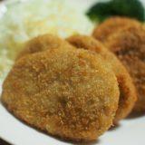 【花島精肉店】南砺市福野のお肉屋さんの里いもコロッケ