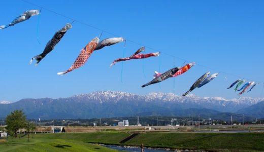 空を泳ぐ鯉のぼり@道の駅蜃気楼&高橋川