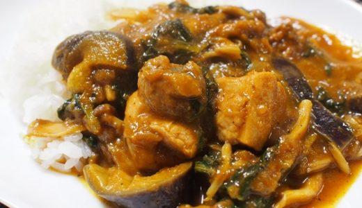 【印度の味カレーペースト】簡単便利で味は本格的!