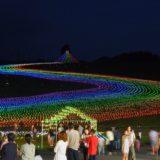 虹のかけ橋