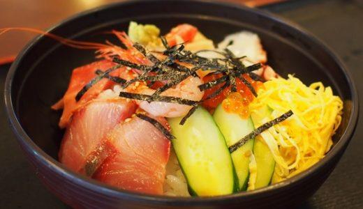 【厚生食堂】金沢港の中にある石川県民イチオシの安くて美味しいお店!