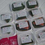 富山のまちなかで鱒の寿司の食べ比べ@まちコレ2016