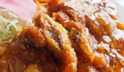 【グリル中村屋@金沢】柿木畠の老舗洋食店の名物皿カツ丼を食べてみた!