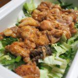 【たからや分店 牛モツ屋ひで】「神岡とんちゃん」は富山でも食べれます!