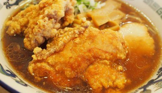 【三華@富山】熱々ジューシーな唐揚げ入りラーメンが美味しい!