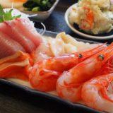 【お食事処 みず】海の幸が安い!能登島の超コスパ高いドライブイン!