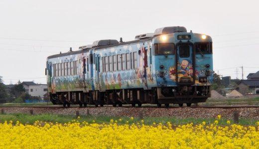 菜の花とハットリくん列車