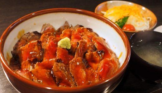 【炭火食堂えんや@富山】ステーキ丼は驚きのボリュームでした!