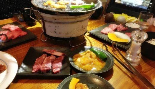 【氷見牛専門店たなか】父の日は焼肉!手頃なお値段で氷見牛が食べられる人気の焼肉店!