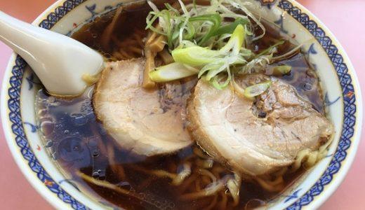【ラーメン蔵王桃花】あっさりスープにもっちり平打ち麺が美味しい!