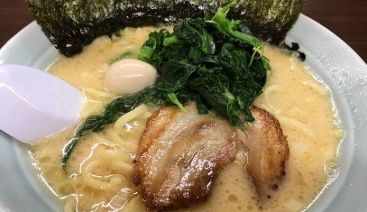 【横浜家系ラーメン魂心家 高岡店】毎月22日はワンコインでラーメン食べれます!
