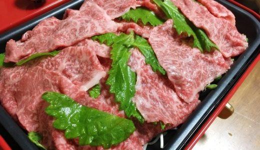 【BRUNOホットプレート】牛肉のせいろ蒸し風を作ってみた!