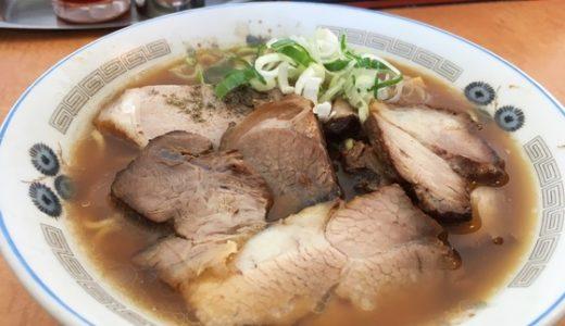 【ラーメン富公】チャーシュー麺は、肉肉しいチャーシューがてんこ盛り!