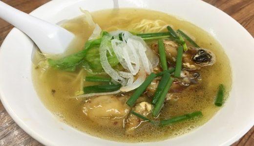【麺や 福座@金沢】牡蠣の旨味たっぷりの極上ラーメン かき塩ラーメン