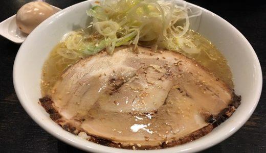 【めん家@富山】ねぎ塩ラーメンは丼いっぱいのチャーシューが素敵!