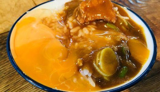 【吉宗@高岡】人気のカレーうどんは茶碗カレーもおすすめです!