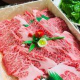 ふるさと納税で近江牛の焼肉