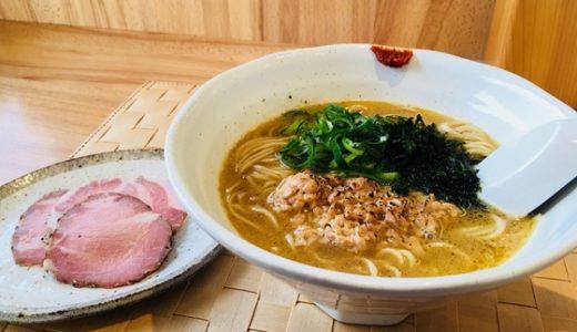 【自家製麺のぼる】ネバネバがくせになるミシュラン掲載店の納豆ラーメン!