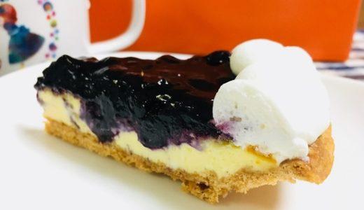 【かぶと洋菓子店】金沢の人気ケーキ店のブルーベリータルトは噂通りの美味しさでした!
