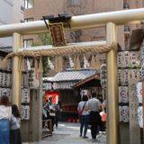 【御金神社】京都で人気の金運アップのパワースポット!