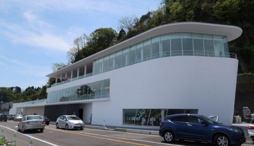 【道の駅 雨晴】雨晴の絶景が一望できる高岡の道の駅!