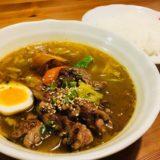 【スープカレー マルナ@高岡】ラム肉入りスープカレーで脂肪燃焼!