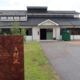 【若鶴 三郎丸蒸留所】北陸でただ一つのウイスキー蒸留所を見学してきた!