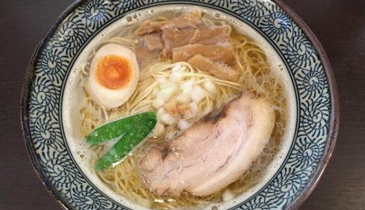 【中華蕎麦 はし本】限定の焼きあごのラーメンは優しいスープでウマウマでした!