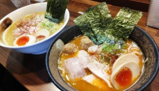 【麺屋虎珀】濃厚鶏白湯が美味しい高岡のラーメン店!