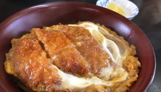 【吉野ラーメン】高岡の老舗ラーメン店はカツ丼が美味しい!