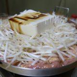 【ホルモン料理にし川】新鮮なモツ料理が食べられる穴場的なお店!
