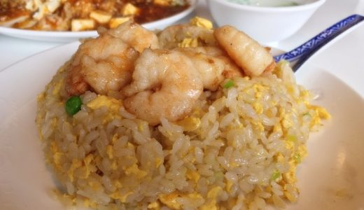 【中国料理李白@富山】コスパ最高!ボリューム満点の中華ランチが食べられる人気のお店!