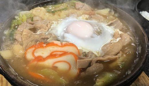 【糸庄】富山の人気老舗店!熱々のもつ煮込みうどんが美味しい!