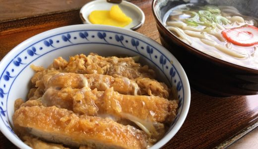 【味平@高岡】ドライブイン的な食堂のカツ丼定食
