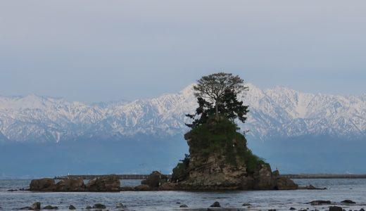 【雨晴海岸】今日の立山連峰は最高に綺麗だった!