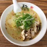 【麺や福座@金沢】ふぐ白湯は下関のとらふぐを贅沢に使った大人気のラーメン!