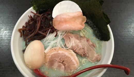 【麺や 皐(さつき)】富山の衝撃的な青いラーメン!エーゲ海のように映えます♪