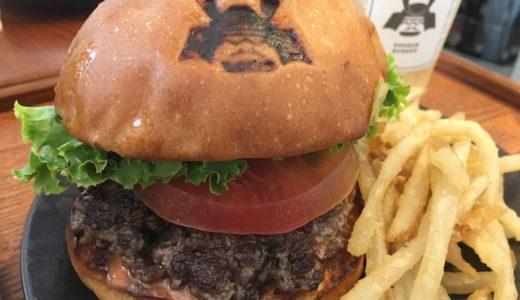 【SHOGUN BURGER】人気焼肉店がプロデュースするハンバーガーは和牛100%のパテでウマウマ!