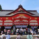 【富山】 山王まつり2019@日枝神社の記念御朱印頂いてきました!