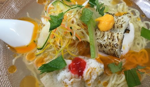 【初体験!】ハモを使った彩り豊かな冷しラーメン@麺や福座