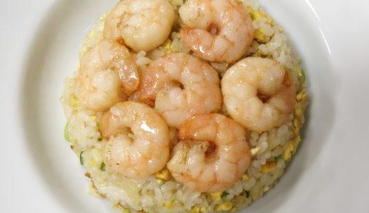 【ビッグチャイナ】高岡の老舗中華料理店の海老チャーハンは、プリプリの海老がたっぷり♪