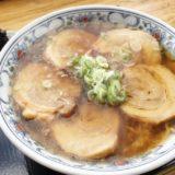 多古爺 チャーシュー麺
