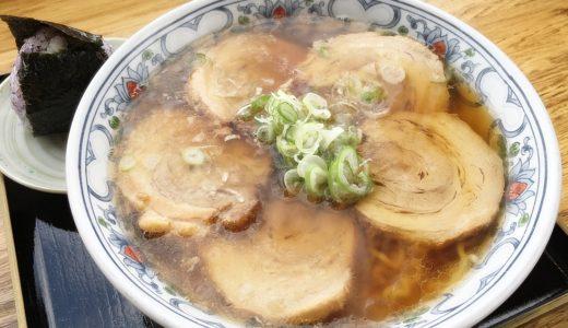 【多古爺(たこや)】海を眺めながら食べる甘い出汁のラーメンは、ほっこりとして最高に美味しい!