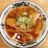 末弘軒 ワンタン麺