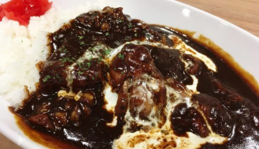 【イオンモール高岡西館フードコート】とり小屋のチキン煮込カレーは「神田カレーグランプリ」V2を果たした絶品カレーだった