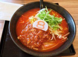 8番らーめん 野菜トマトラーメン