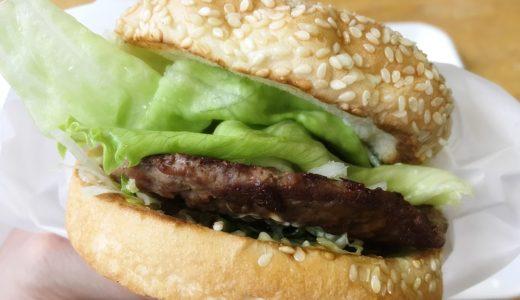 【うずや@富山県滑川市】地元の人に愛されている、手作りハンバーガーと個人経営のコンビニ店!
