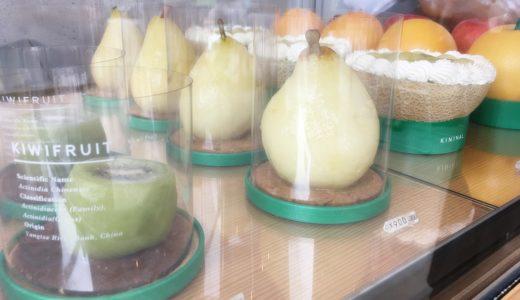 【カフェ KININAL】魚津埋没林博物館内にある「フルーツなのかケーキなのかキニナル。」映える富山のカフェテラス!